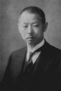 Aikawa_yosuke_2