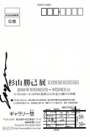 Kaigaaa_20200326164001